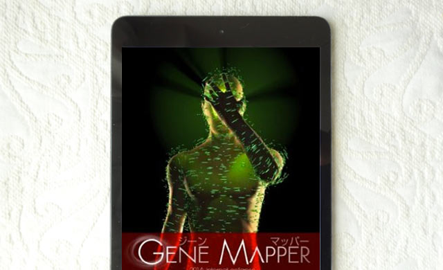 Book|GeneMapper