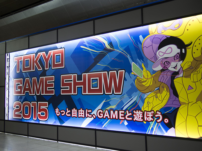 TGS|東京ゲームショウ2015|KAYAC,PriductionI.G.,etc…