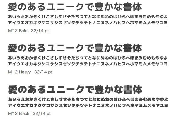 UnityFont_07