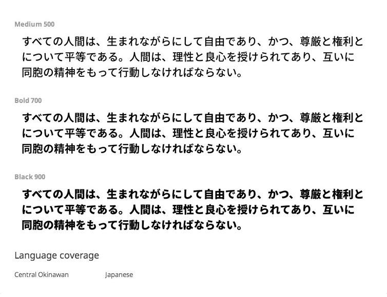UnityFont_09