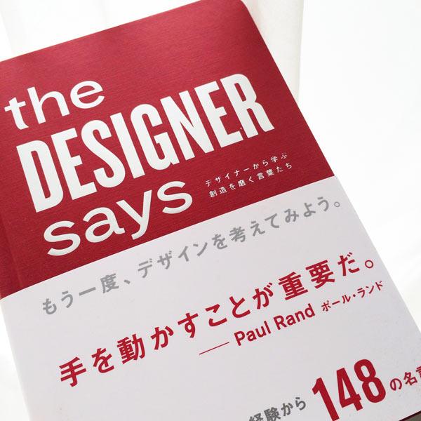 book_designer_01