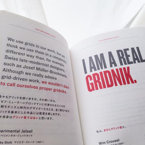 book_designer_02