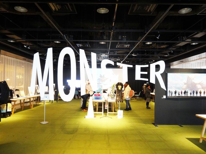 みた|MONSTER