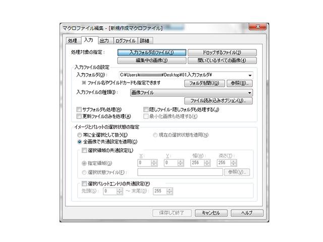 optpix_macro_02