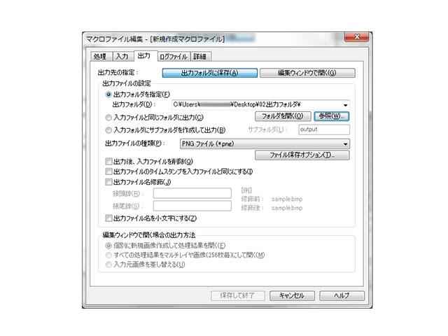 optpix_macro_03