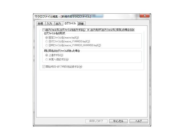optpix_macro_04