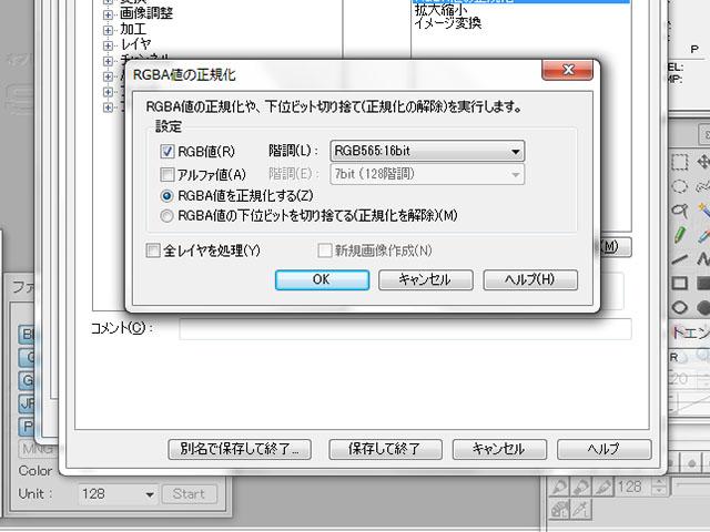 optpix_macro_05
