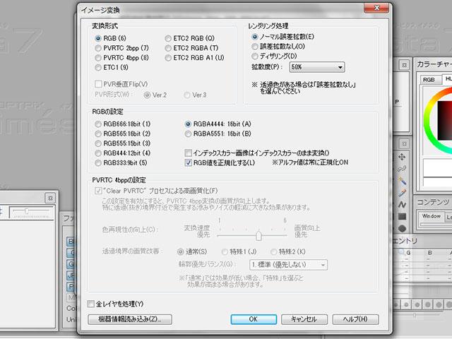 optpix_macro_07